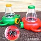 雙向昆蟲捕捉觀察器幼兒園兒童益智戶外大自然收集盒科學放大鏡