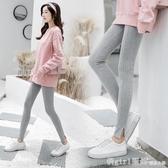 棉打底褲女春秋新款外穿薄款修身顯瘦大碼緊身彈力灰色九分小腳褲 俏girl