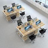 電腦桌—職員辦公桌四人位4簡約現代辦公室家具屏風電腦6工位桌椅組合卡座 依夏嚴選