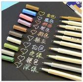 【筆紙膠帶】彩色筆/相冊塗鴉筆/油漆筆