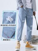 牛仔褲夏季薄款淺色寬鬆牛仔褲男士潮牌破洞百搭九分褲子男韓版潮流夏天 玩趣3C