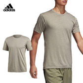 Adidas Freelift Textured 男 橄欖色 短袖 上衣 訓練上衣 Climalite 短T 運動 慢跑 健身 CE0852