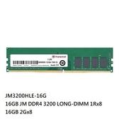 新風尚潮流 【JM3200HLE-16G】 創見 桌機記憶體 DDR4-3200 16GB JetRam