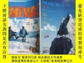 二手書博民逛書店BUICK罕見OWNER 車主 2004年3月號Y168395 出版2004