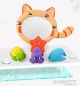 寶寶洗澡玩具浴室兒童嬰兒戲水玩具撈魚女孩男孩水上小黃鴨YYP  時尚教主