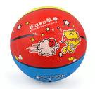 兒童籃球  橡膠卡通【潮咖範兒】