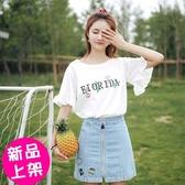 【999-0524】夏季新款韓版喇叭短袖刺繡T恤(M.L)