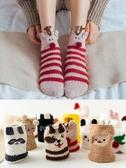 秋冬季襪子女珊瑚絨睡眠可愛家居月子襪產后中筒毛巾地板 韓國時尚週