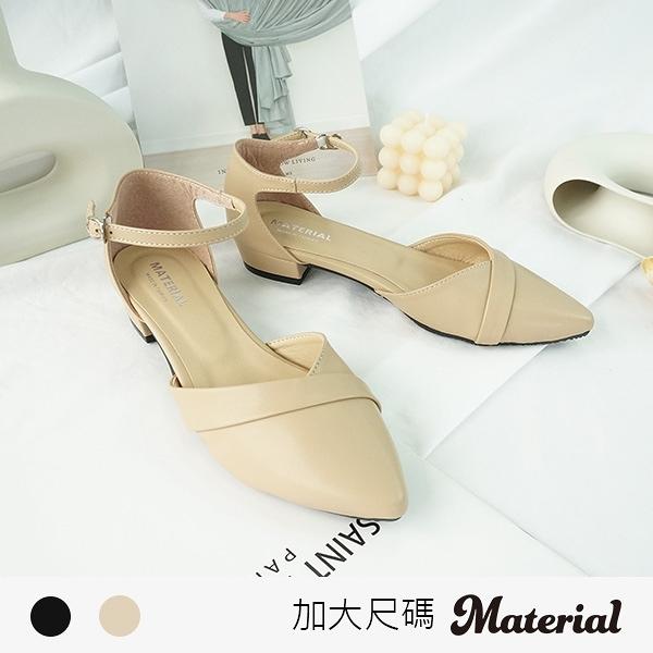 包鞋 (加大版)尖頭瑪莉珍包鞋 MA女鞋 TG71111