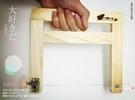 檜木調節切皂器 手工皂鋼弦刀、線切、琴弦...