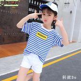 女童裝中大尺碼短袖T恤新款時尚潮修身顯瘦中童大童洋氣個性純棉上衣 js5613『科炫3C』