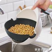 可旋轉雙層洗菜籃 帶手柄塑料瓜果蔬菜滴水盆水果瀝水籃子·享家生活館