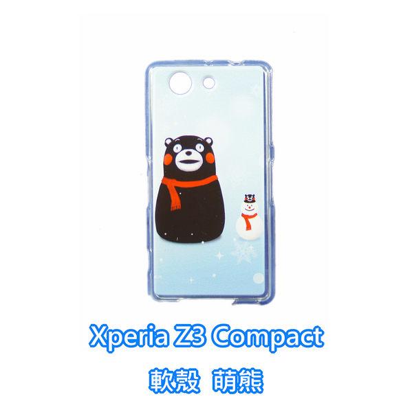 sony Xperia Z3 Compact D5833 Z3C M55W 手機殼 軟殼 保護套 Kumamon 萌熊