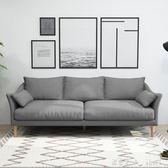 北歐小戶型客廳整裝單人雙人三人位省空間簡約現代拆洗布藝沙發 igo「潔思米」