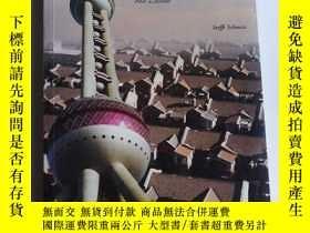 二手書博民逛書店Shanghai-Promenade:罕見Spaziergang