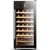 紅酒櫃Fasato/凡薩帝 BC-110J紅酒櫃恒溫酒櫃電子冷藏櫃家用冰吧展示櫃  LX HOME 新品