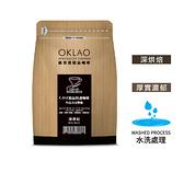 【歐客佬】C.O.E精品莊園特調豆系列 巧克力交響曲 水洗 咖啡豆 (半磅) 深烘焙 (11020198)