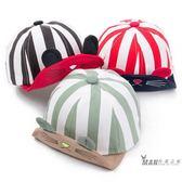 (萬聖節)兒童鴨舌帽 夏兒童 條紋鴨舌帽遮陽防曬太陽帽 1-36月寶寶棒球帽帽子