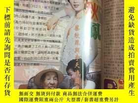 二手書博民逛書店蔡秋鳳罕見彩頁 1張1面Y403914 出版1998