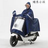 電動摩托車雨衣成人雙帽檐雨披