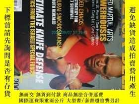 二手書博民逛書店BLACK罕見BELT magazine 2007 12 黑帶雜