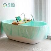 綠色浴缸套旅行酒店泡澡袋子一次性浴袋沐浴桶洗澡加厚塑料膜家用 全館免運