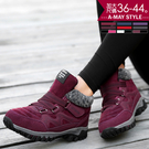 加大碼-加絨冬季保暖健走休閒鞋(36-44碼)