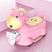 坐便器 兒童坐便器男孩女寶寶訓練馬桶小孩一歲女孩嬰兒幼兒尿盆廁所便盆 1995生活雜貨NMS