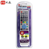 出清下殺★PX大通★奇美CHIMEI 全機型電視遙控器 MR2000