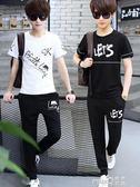 男士短袖T恤夏季2019新款韓版潮流帥氣青少年衣服休閒夏天一套裝  【PINKQ】