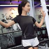 2018新款夏運動上衣女短袖速干緊身t恤衫健身房健身瑜伽跑步體恤【叢林之家】