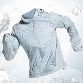防曬衣男夏季超薄透氣防曬衫防紫外線戶外釣魚服運動外套皮膚風衣-Ballet朵朵
