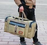 裝衣服可摺疊超大容量手提旅行包男女韓版收納袋打工包行李袋大包 向日葵