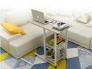 筆記本電腦懶人桌床上用升降電腦桌簡約臥室小書桌可行動床邊桌子 【全館免運】