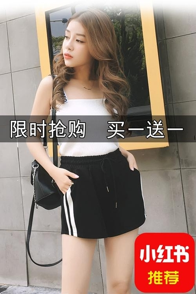?短褲 運動短褲女夏季寬鬆高腰新款外穿A字闊腿韓版顯瘦跑步休閒潮