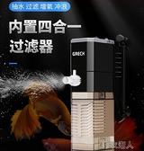 魚缸內置過濾器內過濾三合一過濾設備增氧泵氧氣泵靜音潛水 【快速出貨】
