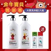 Hallmark合瑪克 金牛寶貝賀新春 大寶洗沐2入組【BG Shop】童話洗髮/沐浴x2