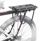 腳踏車後座 腳踏車后座尾架單車配件可載人騎行裝備行李貨架 雙11推薦爆款