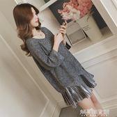 微胖mm秋冬季套裝女寬鬆大碼針織打底衫上衣吊帶洋裝/連身裙兩件套解憂雜貨鋪