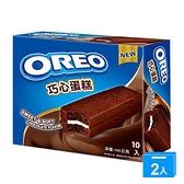 奧力奧巧心蛋糕160G【兩入組】【愛買】