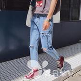 破洞牛仔褲男2018夏季新款韓版潮流寬松九分褲薄款百搭小腳褲男褲