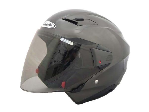 [東門城] 瑞獅 ZEUS 611E ZS-611E ZS611E 素色 4/3罩 半罩 安全帽 加購下巴變全罩*免運費 組合式 四段變