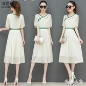 漢服改良連身裙2020年新款流行短袖洋裝夏天很仙的氣質過膝雪紡裙子潮 LR24260『毛菇小象』