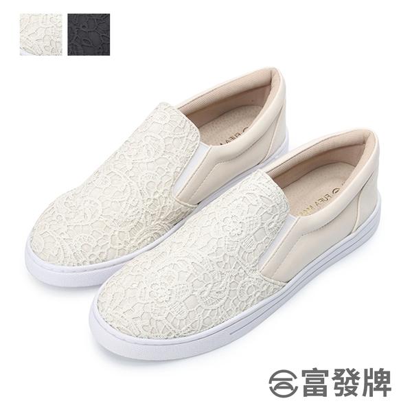 【富發牌】法式蕾絲懶人鞋-黑/米 1BW56