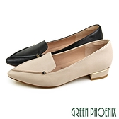 U50-29531 女款全真皮包鞋 軟羊皮鉚釘釦低跟樂福鞋/通勤/面試【GREEN PHOENIX】