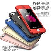 蘋果5s手機殼iphone5s硅膠全包軟防摔超薄5se潮男女款紅