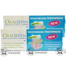 ORAL7™口立淨7保濕牙膏75ML(英國原裝進口)*1條