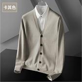 開衫毛衣外穿針織衫V領線衣薄款毛衫外套