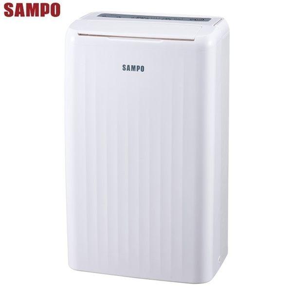 ★贈冷熱敷袋 MC-1★『 SAMPO 』☆ 聲寶 6L 空氣清淨除濕機 AD-WA712T **免運費**