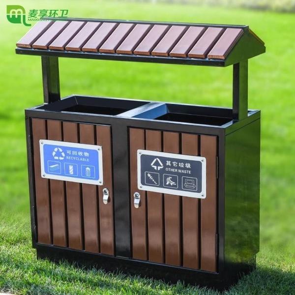 麥享戶外垃圾桶不銹鋼商用景區公園鋼木室外果皮箱小區分類垃圾箱 中秋特惠「快速出貨」